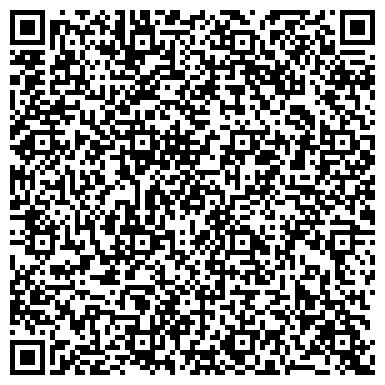 QR-код с контактной информацией организации ГОСУДАРСТВЕННЫЙ ДАРВИНОВСКИЙ МУЗЕЙ Г. МОСКВЫ