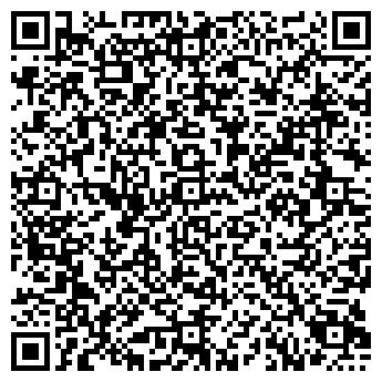 QR-код с контактной информацией организации АРМАКС