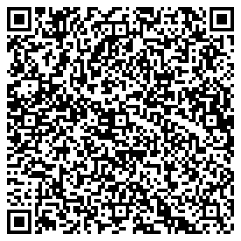 QR-код с контактной информацией организации ООО ВЕСТА