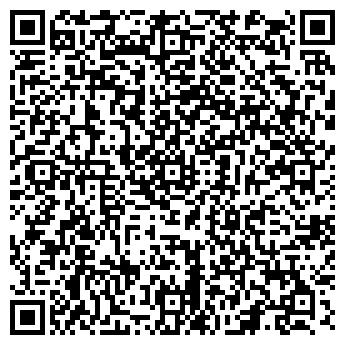 QR-код с контактной информацией организации ОАО СТРОМСЕРВИС