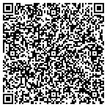 QR-код с контактной информацией организации ООО РЕМСТРОЙКОМПЛЕКТ