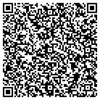 QR-код с контактной информацией организации ООО СПЕЦСВЯЗЬСТРОЙ
