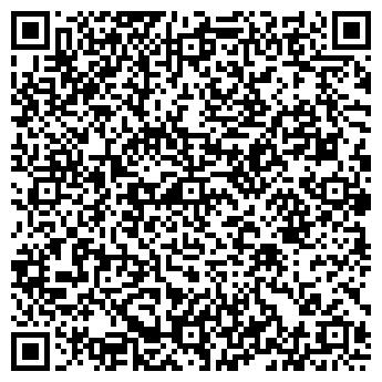 QR-код с контактной информацией организации ООО ПАРТНЁРСТРОЙ