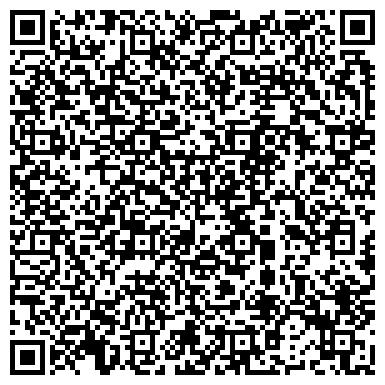 QR-код с контактной информацией организации ЗАО Фирма ВЕМ