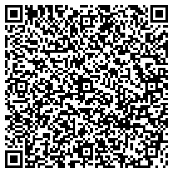 QR-код с контактной информацией организации ОАО БЕЛГОРХИМПРОМ НИИ