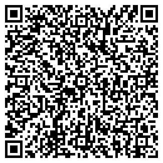 QR-код с контактной информацией организации ДИЭКОС НТРП