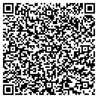 QR-код с контактной информацией организации ПРЕДПРИНИМАТЕЛЬ