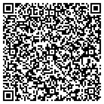 QR-код с контактной информацией организации КВАДРАТНЫЙ АПЕЛЬСИН