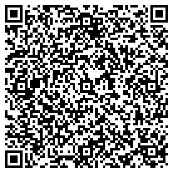 QR-код с контактной информацией организации КУРСЫ БАМЭ-ЭКСПЕДИТОР