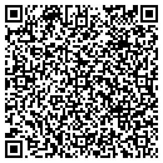 QR-код с контактной информацией организации МИНЛАЗРЕМОНТ УП