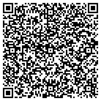 QR-код с контактной информацией организации БРЕНВЕР