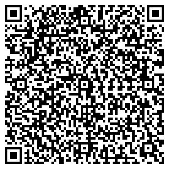 QR-код с контактной информацией организации ООО ВОРЯ XXI