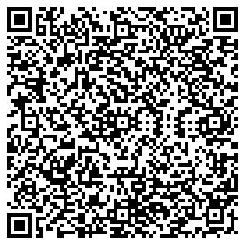 QR-код с контактной информацией организации ЛИНИЯ ТАНЦА