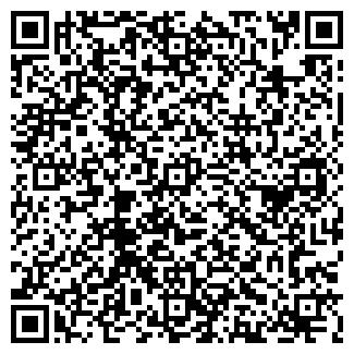 QR-код с контактной информацией организации ГУЧКОВО