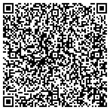 QR-код с контактной информацией организации Спортивный комплекс «Арена-Истра»