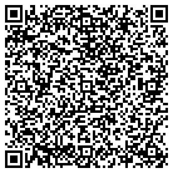 QR-код с контактной информацией организации ООО СТРОЙЗАКАЗЧИК