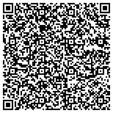 QR-код с контактной информацией организации СТРОЙМОНТАЖ
