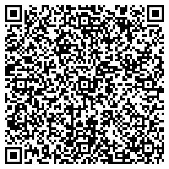 QR-код с контактной информацией организации ООО РЕАБИЛИТАЦИЯ ЭКОЛОГИЧЕСКАЯ