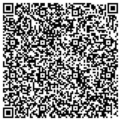 """QR-код с контактной информацией организации Центр корпоративного учета и отчетности """"Желдоручет"""" – филиал ОАО """"РЖД"""""""