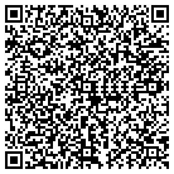 QR-код с контактной информацией организации ООО ДИСКОНТ-УКРАИНА