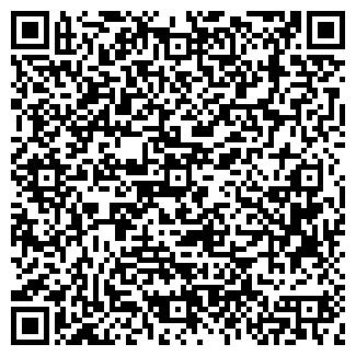 QR-код с контактной информацией организации АГРОСПЕЦПРОЕКТ