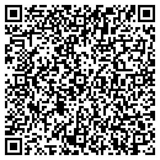 QR-код с контактной информацией организации ООО КОСМО-ТРЕЙД