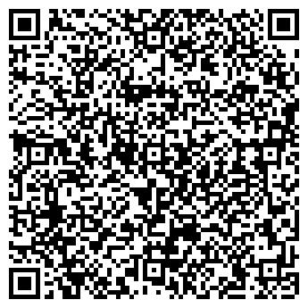 QR-код с контактной информацией организации ООО ДОМАР ТРЕВЕЛ ЭДЬЮКЕЙШН