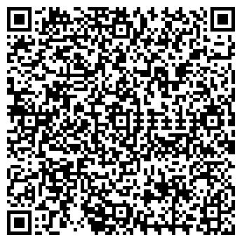 QR-код с контактной информацией организации ООО КИА МОТОРС УКРАИНА