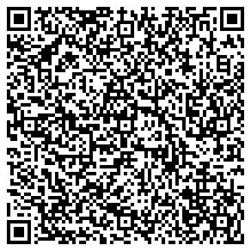 QR-код с контактной информацией организации МЕЛОДИЯ, ВСЕУКРАИНСКАЯ РАДИОСЕТЬ