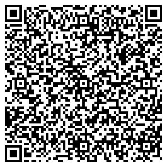 QR-код с контактной информацией организации ООО ХОЛИТ ДЕЙТА СИСТЕМС, ООО