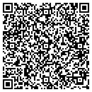 QR-код с контактной информацией организации ЗАО ГАЗТРАНЗИТ