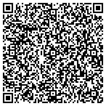 QR-код с контактной информацией организации ПАЙПХАУС, ТОРГОВО-ПРОМЫШЛЕННЫЙ ЦЕНТР, ООО