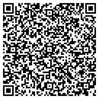 QR-код с контактной информацией организации ООО ИНТЕРВИН
