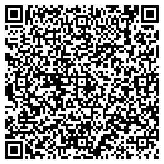 QR-код с контактной информацией организации АДОНИС, ОАО