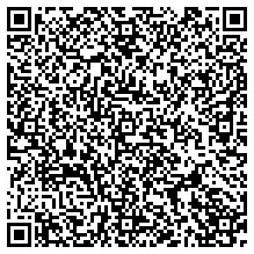 QR-код с контактной информацией организации КОМСОМОЛЬСКАЯ, ШАХТА, ГОСУДАРСТВЕННОЕ ОАО