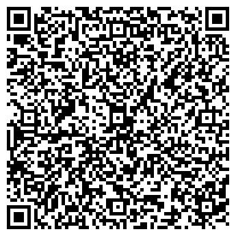 QR-код с контактной информацией организации БАХМУТСКИЙ АГРАРНЫЙ СОЮЗ