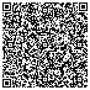 QR-код с контактной информацией организации ОАО БАРСКИЙ ЗАВОД ОБЕЗЖИРЕННОГО СУХОГО МОЛОКА