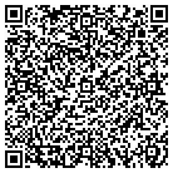 QR-код с контактной информацией организации ОАО БАРСКОЕ АТП N10513