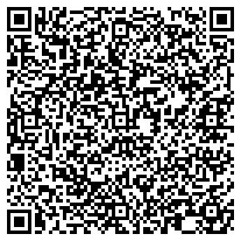 QR-код с контактной информацией организации УРОЖАЙ, ФЕРМЕРСКОЕ ХОЗЯЙСТВО