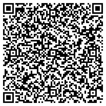 QR-код с контактной информацией организации БАРСКОЕ ПРОФТЕХУЧИЛИЩЕ N8
