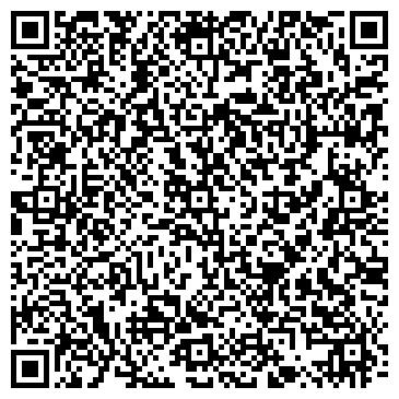 QR-код с контактной информацией организации ООО РОДИНА, СЕЛЬСКОХОЗЯЙСТВЕННОЕ