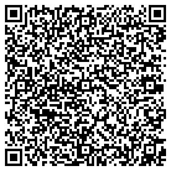QR-код с контактной информацией организации ЛЕНОКС, ПОЛНОЕ ОБЩЕСТВО