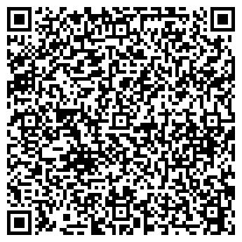QR-код с контактной информацией организации КП БАРСКАЯ ЦЕНТРАЛЬНАЯ АПТЕКА