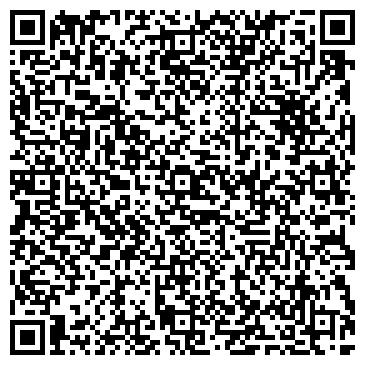 QR-код с контактной информацией организации ОЩАДБАНК, БАРСКОЕ ОТДЕЛЕНИЕ N2917
