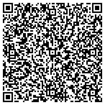 QR-код с контактной информацией организации БАРСКИЙ РАЙАГРОЛЕС, ВИННИЦКИЙ ФИЛИАЛ