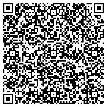 QR-код с контактной информацией организации ГП БАРСКИЙ КОМБИНАТ КОММУНАЛЬНЫХ ПРЕДПРИЯТИЙ