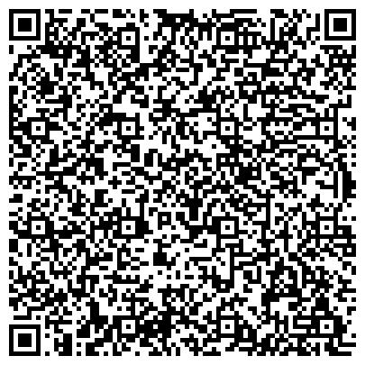 QR-код с контактной информацией организации БЕЛГОРОД-ДНЕСТРОВСКАЯ МЕХАНИЗИРОВАННАЯ КОЛОННА N26, ЗАО