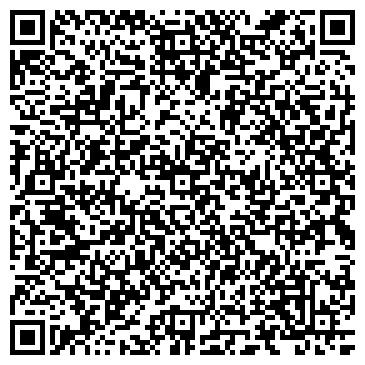 QR-код с контактной информацией организации ГП БЕРДЯНСКИЙ МОРСКОЙ ТОРГОВЫЙ ПОРТ
