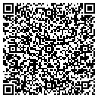 QR-код с контактной информацией организации КП СТРОЙМАТЕРИАЛЫ