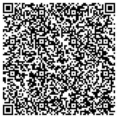 QR-код с контактной информацией организации БЕРШАДСКИЙ ХЛЕБ, ХОЗРАСЧЕТНОЕ ПОДРАЗДЕЛЕНИЕ БЕРШАДСКОГО РАЙПОТРЕБСОЮЗА